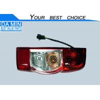 Quality Curved Surface Isuzu Dmax Tail Lights 8973746652 Strong Light Reflect Inside Kaleidoscope Glass for sale