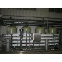Buy cheap well water treatment from wholesalers