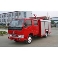 Buy Dongfeng XBW 500L fire truck for sales at wholesale prices