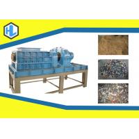 High Performance Organic Waste Shredder , Food Waste Shredder Machine