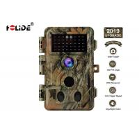 China Wide View Angle Hunting Trail Cameras , Night Vision Camera Wildlife 16.0 Mega Pixels on sale