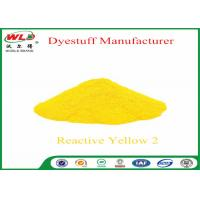 Quality Permanent Fabric Dye C I Reactive Yellow 2 Reactive Dyes Brill Yellow K-6G for sale