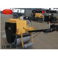 Quality Automatic Clutch Road Construction Machinery 5.5HP power Manual Vibratory Compactor for sale