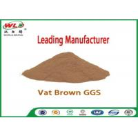 Quality Environmental Friendly Vat Dyes Vat Brown GGS Industrial Fabric Dye for sale