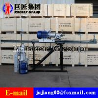 Quality KHYD110 rock electric drill 5.5KW rock electric drill for sale