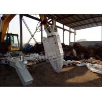 Quality Scrap Car Dismantling Equipment Metal Recycle Attachment With Clamp Arms for sale