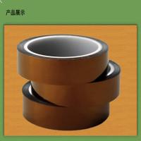 300C ESD Kapton Polyimide Tape Heat Resistance Anti-static Sticky Masking for sale