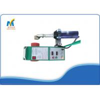 Quality 110 V / 220 V AUTO PVC Banner Welding Machines With 3 Mm Overlap Width  for sale