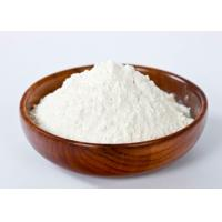 China For Human Nutrition Weight Loss Powder L-Carnitine CAS 541-15-1 for Food Additives on sale