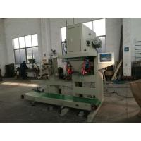 Quality Dry Motor Complex Powder Automatic Bagging Machine For Open Mouth Bags for sale