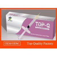 Quality Top-Q Hyaluronic Acid Dermal Filler Non Animal Cross-linked Worry Lines Wrinkle Injections for sale