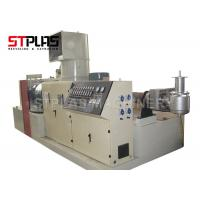 Buy cheap polythene recycling machine plastic granulator machine with hot die face from wholesalers