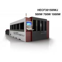 Quality 500W 700W 1000W Fiber Laser Cutting Machine with Full Cover and Pallet Changer for sale