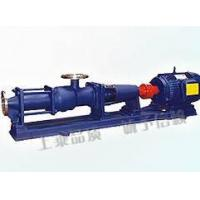 Buy cheap china G Type Single Screw Pumps manufacturers from wholesalers