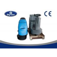 Quality Commercial Battery Powered Environmental Marble Floor Cleaner Machine for sale