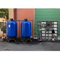 Quality 5TPH Industrial Deionized Reverse Osmosis Drinking Water Treatment System for sale