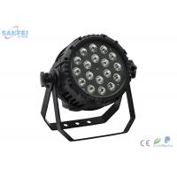 Quality LED18pcs*10W RGBW 4in1 Waterproof PAR Light for events / 5in1 / 6in1 color / 8CH for sale