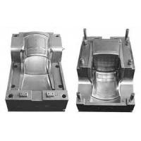 Quality Precision Plastic Mould, plastic injection chair seat mould, 84807100, single cavity for sale