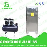 Quality water purifier ozone generator, ozone generator for water treatment, ozone generator water system for sale