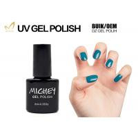 Quality 6ml Soak Off Light Blue One Step Gel Nail Polish No Need Base And Top Coat for sale