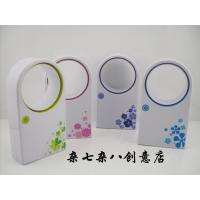 Buy Logo printed Mini promotional Gift Bladeless speed Laptop USB Cooling Fan at wholesale prices