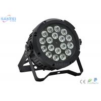 Quality LED 18PCS*10W RGBW 4in1 Waterproof PAR Light for wedding events 5in1 / 6in1 for sale
