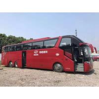 Quality Luxury 6122 2nd Hand Coach Euro IV / V 24-57 Seats Used Passenger Bus for sale