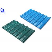 Buy Corrosive Resistance ASA Synthetic Resin Roof Tile Waterproof Plastics at wholesale prices