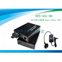 China Optical Fiber Media Converter 10 / 100 / 1000M , LFP 80 km Black or Silver on sale