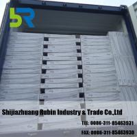 China PVC gypsum ceiling board on sale