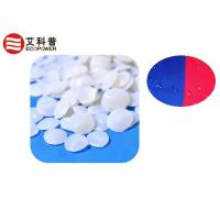 Buy cheap Elastomer Rubber Chlorosulfonated Polyethylene Hypalon CSM 45 For Waterproof Cloth from wholesalers