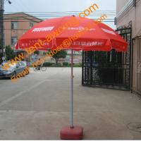 Buy cheap Waterproof Customized Sizes Advertising Parasol for Promotion   Round  Shape with Logo Printing from wholesalers