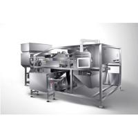Quality Multifunction Large Particles Dry Salts Color Sorter /  Industry Sorting Machine for sale