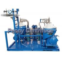 Quality Disc Stack Large Capacity Centrifugal Waste Oil Separator Centrifuge Machinery for sale