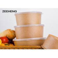 Buy cheap Superior Kraft Salad Rice Noodle Soup 32oz Paper Bowl Oil-proof Take Away from wholesalers