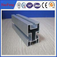 Quality Aluminum Solar Mounting Rail of racking system, Quality Aluminum Extrusion Supplier for sale
