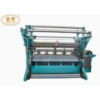 China Single Needle Bar Raschel Knitting Safety Net Machine For Building Construction on sale