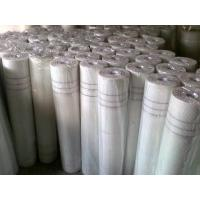 Quality Fiberglass Security Stainless Steel Window Screen For High Grade Office Buildings for sale