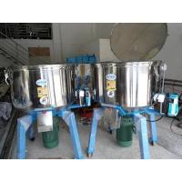 Quality Dry Plastic Material Mixer Machine , 150Kg Stainless Steel Mixer For Film for sale