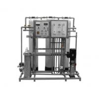 Quality 0.5T/H Purified Water Equipments for sale