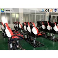 Quality 5D 6D 7D 9D 12D XD Cinema With Exciting Vibration Leg Sweep And Shaking Functions for sale