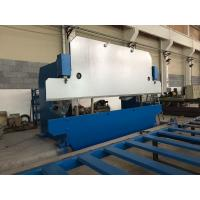 Buy High Speed 3 axis - 11 axis CNC Hydraulic Press Brake machines 80T at wholesale prices