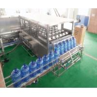 China QGF 300-900 20 Liter Jar Automatic Pure Mineral Barrel Water 5 Gallons Filling Machine , Bottling Plant for sale
