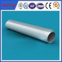 Quality Hot! white aluminium powder coated aluminum profile for industry factory for sale