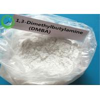 Quality 98% Bodybuilding Supplements DMBA , Fat Loss Steroids Powder 1,3-Dimethylbutylamine for sale