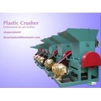 Quality Crush Waste PET bottle, PP PE film Recycling Plastic Crusher / PVC pipe shredders for sale
