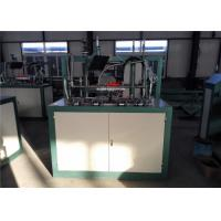 Quality PLC Control EPS Foam Cup Making Machine With CE Certification HR-C003 for sale