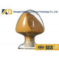 Buy Safe Corn Gluten Meal Chicken Feed Protein Additive For Lay Egg Chicken at wholesale prices