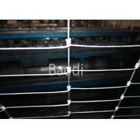 Buy cheap Hinge Joint Knot Woven Field Fence Made Of Galvanized Iron Wire Fence from wholesalers