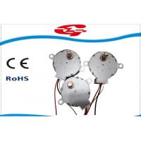 Buy Professional Custom Synchron Electric Motor 1.5RPM For Fan / Hearter 42TYJ-F at wholesale prices